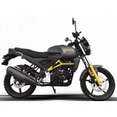 Мотоцикл Forte FT300-CXC