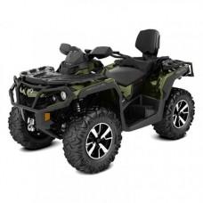 Квадроцикл BRP Outlander Max DPS 570